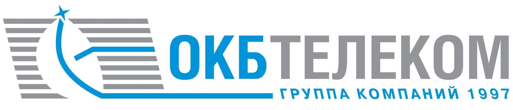 ОКБ-Телеком